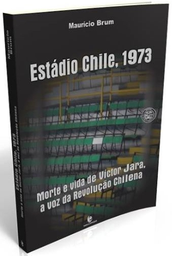 17 de setembro estadio-chile-mauricio-brum