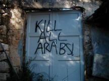 Grafite comum em casas de palestinos em Hebron, na Cisjordânia, (foto de 2002)