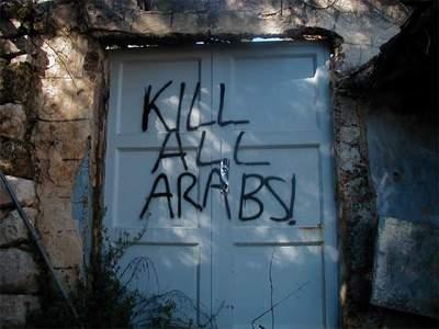 kill all arabs hollywood árabes