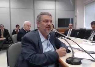 Depoimento do ex-ministro da Fazenda Antonio Palocci